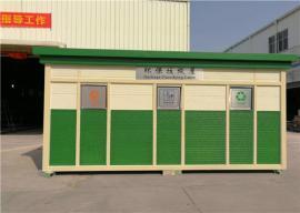 镀锌板环卫休息?#39029;?#23544; 钢结构环卫休息室专业生产加工厂
