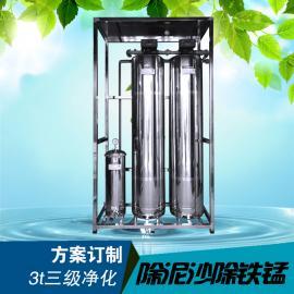 地下水处理除泥沙除铁锰精密过滤设备一体机