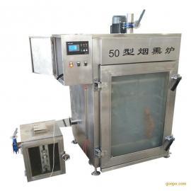 豆腐干加工设备,豆腐干烟熏机