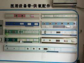 中心供氧系统,医院中心供氧设备,设计方案