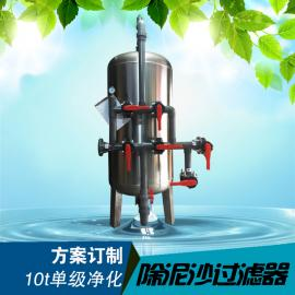 地下水处理井水过滤器除泥沙除铁锰除不锈钢过滤设备