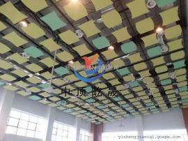 娱乐会所 吸声降噪用 岩棉玻纤吸声板 吊顶天花吸音体 屹晟建材