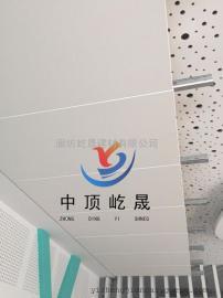 篮球馆 吸声玻纤板 吊顶天花垂片 吸音玻纤板 降噪垂片板