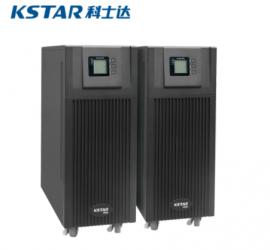 科士达3kva-2.4kw不间断电源YDC9103S正品安装