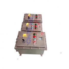 订做户外不锈钢防爆配电箱 防爆控制箱系列