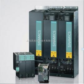 西门子G120变频器西门子G120变频器代理商