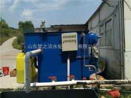 再生塑料造粒加工污水处理设备