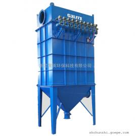 聚英环保GED-DNKF 分体式布袋滤袋集中式除尘器