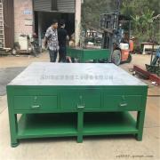 45#模房工作台,宏源鑫盛钳工工作桌,模房工作台生产