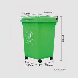 万州【塑料垃圾桶】50L厨余垃圾桶规格
