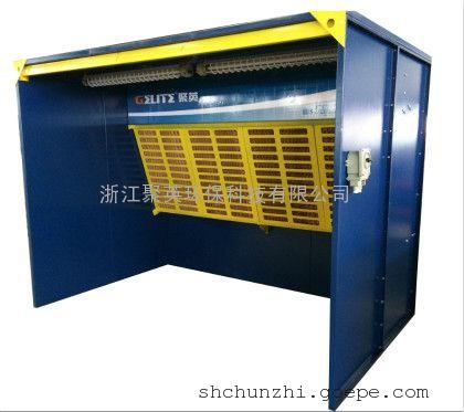 聚英环保 GEW-NKGC干式喷漆柜 喷漆台