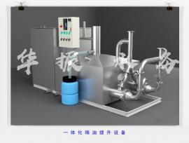 厨房隔油池 厨房油水分离器