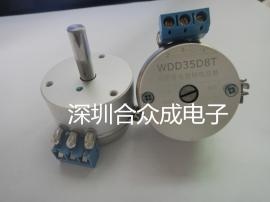 WDD35D8T 5K 精密电位器