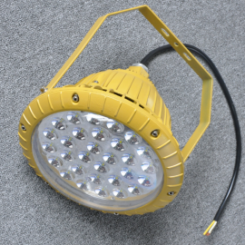 BLED9125防爆LED平台灯|20W-120W防爆节能泛光灯