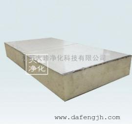 【大峰净化】*生产聚酯氨彩钢板 复合彩钢板
