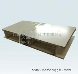 【品质保证】大峰净化专业生产中空玻镁板彩钢板车间专用