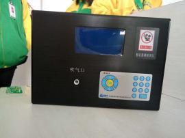 LB-BJX快捷式壁挂酒精测仪