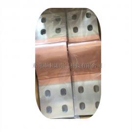 铜箔软连接 配电柜铜带软连接