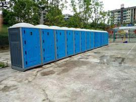 宁-海移动厕所出租-环保公厕厂宁-海工地简易移动厕所