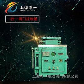 KXJC-1×15/660V380V防爆�y�T控制箱