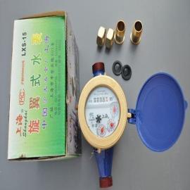 LXS-50C/E旋翼湿式水表 上水水表 蝶津阀门制造