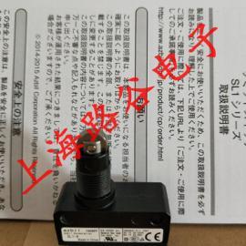 特价促销SL1-A山武限位开关,正品山武(azbil/YAMATAKE)