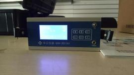 华云 GXH-3011A便携式红外线CO分析仪 路博代理