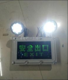 *新款LED防爆�酥��