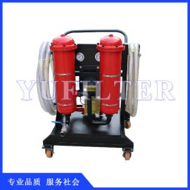 LYC-150B三级精细滤油车 液压油滤油机 滤油机 滤油车