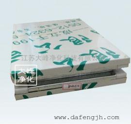 【品质保证】*生产中空玻镁板 应用广泛 理化性能好 产品多样