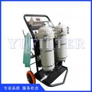 移动加油小车 液压油滤油机 滤油机 滤油车
