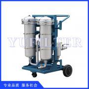 LYC-63B高精度滤油机 液压油滤油机 滤油机 滤油车