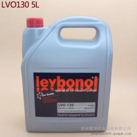 莱宝真空泵油,莱宝真空泵润滑油LVO130系列销售批发