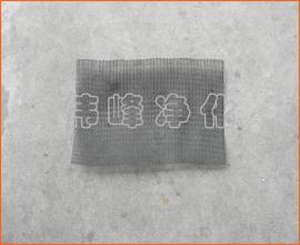 【特价】大峰净化专业生产黑网 黑网布