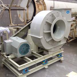塑料风机 PVC塑料风机 高压塑料风机 防腐塑料风机