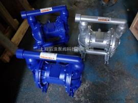铸铁隔膜泵,不锈钢隔膜泵,塑料隔膜泵,铝合金隔膜泵