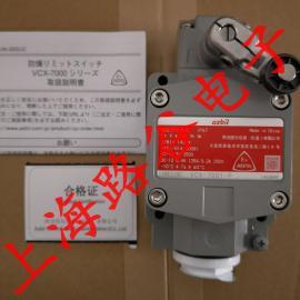 全新正品促销VCX7003-P山武防爆开关山武azbil/YAMATAKE