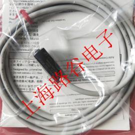 代理销售日本AZBIL山武光电卡开关 HP7-P11