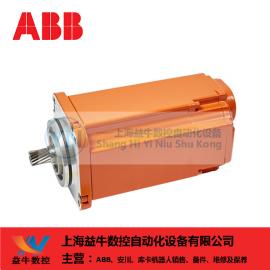 ABB机器人 伺服电机 3HAC17484-7 销售 维修