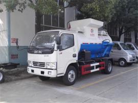 酒店餐厨垃圾车 5立方泔水处理车报价 东风泔水运输车
