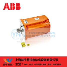 ABB机器人 伺服电机 3HAC17484-1 销售 维修