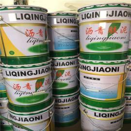 聚氯乙烯胶泥 塑料胶泥 防水油膏 屋面防水油膏