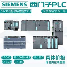 西门子G120XA 风机泵类专用变频器