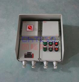 防爆电磁启动箱 防爆动力起动箱BXD(M)