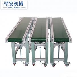 非标定制各种输送机 皮带输送线爬坡机转弯机流水线