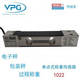 VPG 特迪亚 称重传感器 1022 铝制 单点 电子台秤