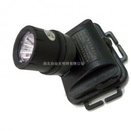 BJF9008充电强光固态微型防爆头灯