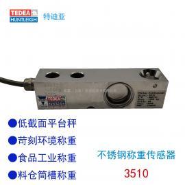 VPG 特迪亚 不锈钢 称重传感器 3510 大量程 料罐秤 平台秤