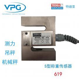 VPG 特迪亚 称重传感器 619 S型 吊钩秤 吊式料罐 大量程 测力