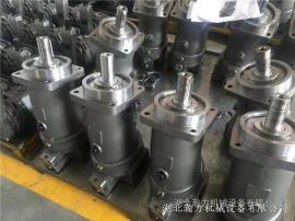 力士�沸陛S柱塞泵A7V160DR2.0RPFOO